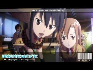 AnimeWave - Выпуск #9: Производство Аниме! В чём профит