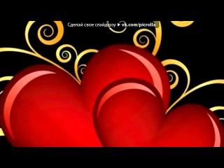«любовь» под музыку ЛЮбимому человечку - Солнышко,эта песенка специально для тебя....пойми,как много ты для меня значишь...Я ЛЮБ