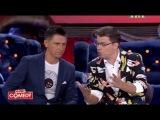 Гарик Харламов, Тимур Батрутдинов и Демис Карибидис - Продажа ресторана