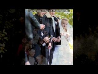 «то что радует жизнь!!)» под музыку Бандэрос - Китано OST Свадьба по обмену. Picrolla