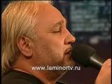 Леонид Газиханов - Черный ворон