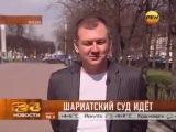 20-ти летие демократии в РФ, даёт свои плоды: Дагир Хасавов угрожает залить Москву кровью.