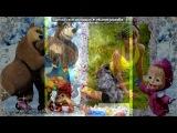 Вебка под музыку Песня из мультфильма Анастасия - Французская версия. Picrolla
