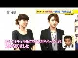 2013.05.26 Shuichi Kame