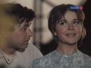 """Из кф """"Вечный зов"""". Андрей Мартынов, Тамара Сёмина - Кирьян и Анфиса"""
