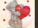 Поздравляю всех с Днём Св.Валентина*