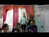 Наша семья под музыку muzmo.ru Florida feat. Kesha - Right Round (DJ Megadance Remix) muzmo.ru. Picrolla
