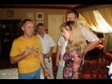 В гостях у Спонсоров Амвэй - Гидофалви(Венгрия) и Андронатий (Мукачево)