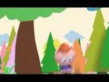 Супер Том и грамотеи - 1 сезон - 17 Красная шапочка (Little Red Riding Hood)