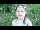 Марина Павленко - Вересковый мёд