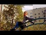 «С моей стены» под музыку Натали - О боже какой мужчина (Ночной Мир Project)заходи к нам http://vk.com/club26401214. Picrolla