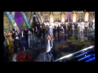 Алла Пугачева & София Ротару - Нас не догонят (2009)