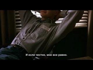 Побег из Шоушенка / The Shawshank Redemption [rus sub]