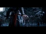 Assassin's Creed: Revelations официальный трейлер