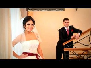 «наши свадебные фотографии» под музыку Savage Garden - Truly Madly Deeply Наша свадебная песня =). Picrolla