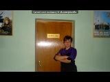 «5 років за стінами рідної школи.....» под музыку Любовные истории - [..♥Школа, школа, я скучаю♥..]. Picrolla