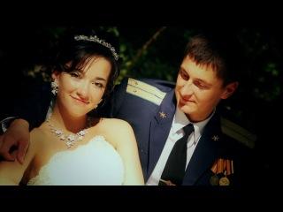 Видео с нашей сказочной свадьбы!!!! Приятного просмотра;**** вам понравится!!!!;****