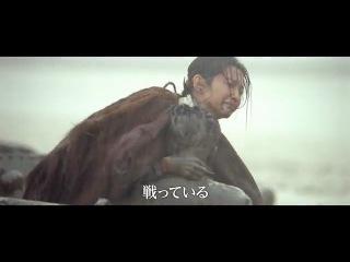 Падение последней империи (Японский трейлер) (18+)