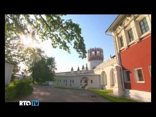 RTG Новодевичий монастырь