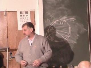 Очки пора снимать (Лекции профессора Жданова)