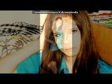 «самые лучшие моменты)))2012)» под музыку s.OK.ol - Ты разбил ее мечты.... Picrolla