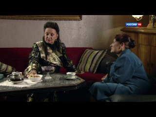 Генеральская сноха - 1 серия (2013)