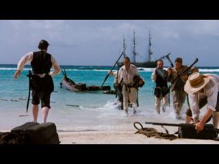 Остров сокровищ Treasure Island
