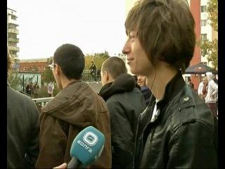 Открытие Скейт Парка в Н.Новгороде Макс Круглов