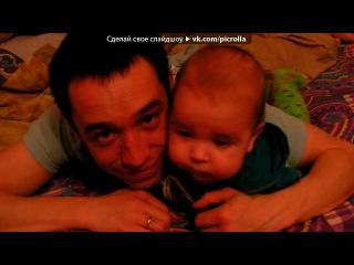 «Сына» под музыку Диана Гурцкая и Андрей Ковалев - 9 месяцев надежды. Picrolla