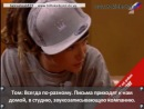 Tokio Hotel bei TV Total - Interview und Rette Mich Liveperformance (Pro7, 06.04.2006) (with russian subs)