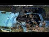 20 самых страшных авто катастроф в Донецке за последние пол года под музыку В. А. Моцарт - тревожная музыка. Picrolla