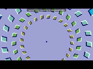 «илюзия,обман зрения!» под музыку Mr. Oizo - Flat Beat. Picrolla
