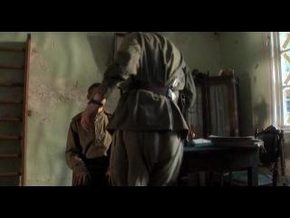 Далеко от войны. 1 серия (2012)