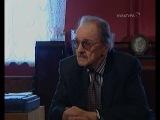 Юрий Яковлев. Служу музам, и только им!.. (2008)