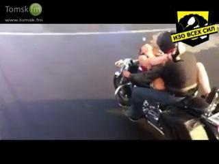 Секс на ходу мотоцикле