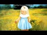 «Проект на мову» под музыку •Наталя Валевська• - пісня про рушник (рідна мати моя). Picrolla