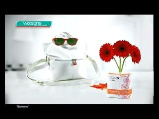 Watsons -50% на кожен продукт Kotex