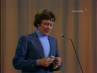 Андрей Миронов. Встреча в концертной студии Останкино, 1978.