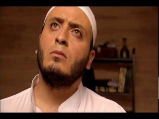 История о правоверном мусульманине по имени Халил