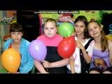 «я и мои друзья» под музыку NadiR (Negd Pul) feat.Shami - Запомни айлавю!. Picrolla