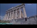 History «Как создавались Империи - Греция: Эпоха Александра Македонского» (Документальный, 2006)