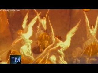Я видел ангела (эфир 04.10.2013) 113  серия цикла передач Тайны мира с Анной Чапман Рен ТВ