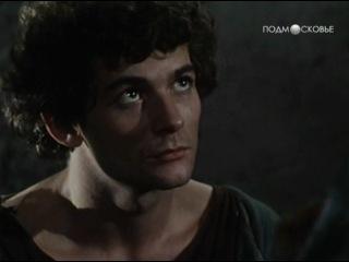 Тайны французского двора (1983) - 8 серия