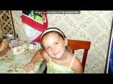 «Основной альбом» под музыку ♥Клуб RAЙ♥ - Хорошие девушки попадают в Рай, Плохие на Казантип (NEW MIX 2012). Picrolla