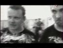 Король и Шут - Нашествие (2005)
