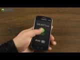 Распаковка_Samsung_Galaxy_S_Duos_S7562_Black
