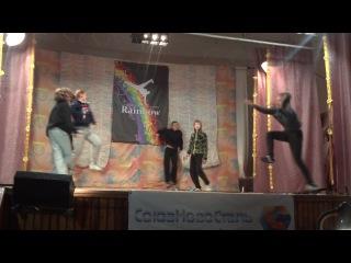 ЙОУ ЙОУ ЙОУ танец граффитисты 2 место в наминации массовые номера