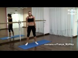 Как убрать бока (как похудеть)! Фитоняшки* бикини, фитнес, fitnes, бодифитнес, фитнесс, silatela, и, бодибилдинг, пауэрлифтинг, качалка, тренировки, трени, тренинг, упражнения, по, фитнесу, бодибилдингу, накачать, качать, прокачать, сушка, массу, набрать, на, скинуть, как, подсушить, тело, сила, тела, силатела, sila, tela, упражнение, для, ягодиц, рук, ног, пресса, трицепса, бицепса, крыльев, трапеций, предплечий, жим тяга присед удар ЗОЖ СПОРТ МОТИВАЦИЯ http://vk.com/zoj.sport.motivaciya  ПОДПИСЫВАЙСЯ&