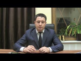 Приглашаю на онлайн собеседование. Юрий Амирханян, команда Golden Web.