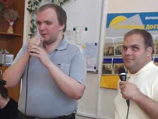 Молдёжный Слёт (13)